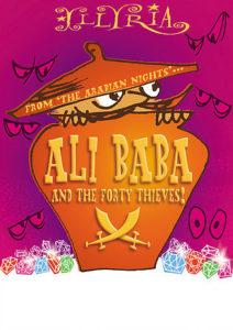 Ali Baba Theatre